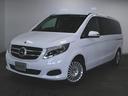 メルセデス・ベンツ/M・ベンツ V220d レーダーセーフティパッケージ 2年保証 新車保証