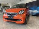 スマート/スマートフォーフォー ブラバス エクスクルーシブ 2年保証 新車保証