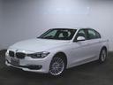 BMW/BMW 320d ブルーパフォーマンス ラグジュアリー 1ヶ月保証