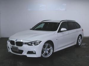 BMW 3シリーズ 320i ツーリング Mスポーツ 1ヶ月保証