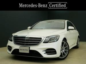 メルセデス・ベンツ Sクラス S560 ロング AMGラインプラス 2年保証 新車保証