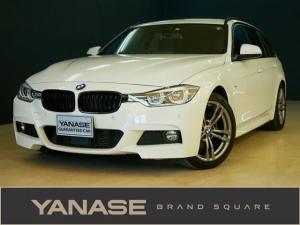 BMW 3シリーズ 320d ツーリング セレブレーションエディション スタイルエッジ 1ヶ月保証