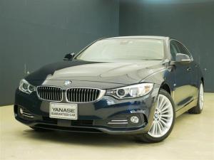 BMW 4シリーズ 420i グランクーペ ラグジュアリー 1ヶ月保証