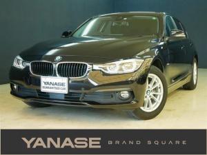 BMW 3シリーズ 320d 1ヶ月保証