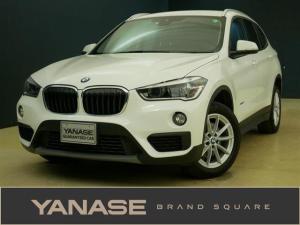 BMW X1 sDrive18i 1ヶ月保証