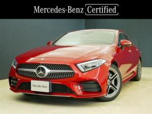 メルセデス・ベンツ CLSクラス CLS220 d スポーツ エクスクルーシブパッケージ 2年保証