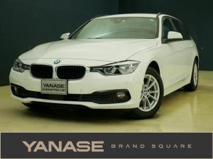 BMW 3シリーズ 320d ツーリング 1ヶ月保証 新車保証