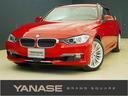 BMW/BMW 320i ツーリング ラグジュアリー
