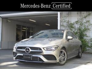 メルセデス・ベンツ CLAクラス CLA250 4MATIC AMGライン AMGレザーエクスクルーシブパッケージ レーダーセーフティパッケージ アドバンスドパッケージ ナビゲーションパッケージ 2年保証 新車保証 Bluetooth接続 ETC LEDヘッドライト TV