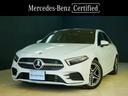 メルセデス・ベンツ/M・ベンツ A250 4MATIC セダン AMGライン
