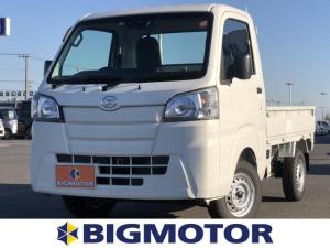 ダイハツ ハイゼットトラック スタンダードSAIIIt 4WD M/T スマートアシスト3