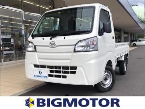 ダイハツ ハイゼットトラック スタンダードSAIIIt オーディオ 最大積載量350kg