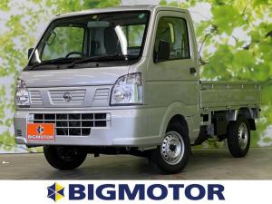 日産 NT100クリッパートラック DX エアコン パワステ 三方開 ヘッドライトレベライザー
