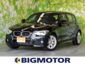 BMW 1シリーズ 116i Mスポーツ HDDナビ ETC オートライト CD