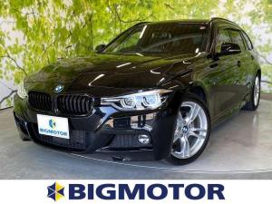 BMW 3シリーズ 320dツーリング Mスポーツ アルミホイール ETC