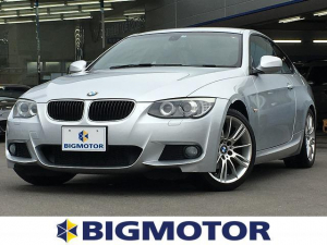 BMW 3シリーズ 320i Mスポーツパッケージ 横滑り防止装置 ワンオーナー