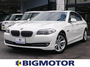 BMW 5シリーズ 523dブルーパフォーマンスハイラインパッケージ ETC