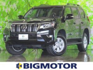 トヨタ ランドクルーザープラド TX 横滑り防止装置 盗難防止システム バックモニター
