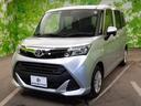 トヨタ/タンク X_S 左側電動スライドドア/レンタUP