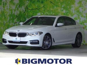 BMW 5シリーズ 540i Mスポーツ フロントモニター サンルーフ