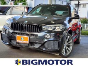 BMW X5 xDrive35d_Mスポーツ
