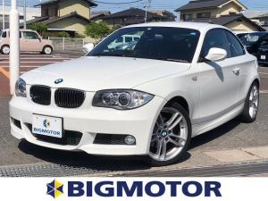 BMW 1シリーズ 120iクーペMスポーツパッケージ ポータブルナビ