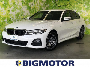 BMW 3シリーズ 320d xDrive Mスポーツ 盗難防止装置 修復歴無