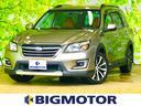 スバル/エクシーガクロスオーバー7 2.5iアイサイト 修復歴無 ルーフレール ETC 4WD