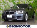 BMW/BMW 116i Mスポーツ アルミホイール 定期点検記録簿