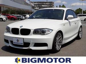 BMW 1シリーズ 135iクーペ 純正ナビ・本革シート