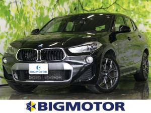 BMW X2 xDrive20i_MスポーツX 純正ナビ/サンルーフ