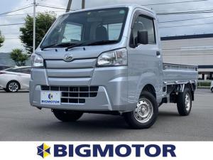 ダイハツ ハイゼットトラック スタンダード ETC ワンオーナー EBD付ABS