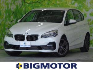BMW 2シリーズ 218dアクティブツアラースポーツ ドラレコ 盗難防止装置