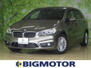 BMW 2シリーズ 218d_xDriveアクティブTラグジュアリー メーカーO