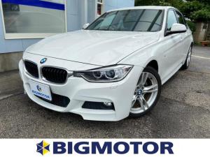 BMW 3シリーズ 320i_Mスポーツ バックモニター ETC HDDナビ