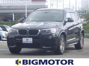 BMW X3 xDrive20d_Mスポーツ