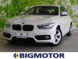 BMW 1シリーズ 118iスポーツ 純正ナビ・衝突軽減ブレーキ・バックモニター