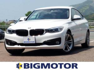 BMW 3シリーズ 320iグランツーリスモスポーツ 修復歴無 電動バックドア