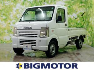 スズキ キャリイトラック 4WD KC マニュアルエアコン 修復歴無 MT 白