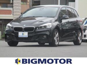 BMW 2シリーズ 218iグランツアラーMスポーツ