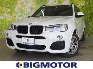 BMW X3 xDrive20d_Mスポーツ 修復歴無 Pアシスト ETC