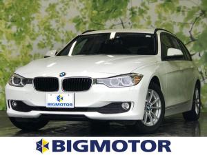 BMW 3シリーズ 320dツーリング 純正メーカーナビ