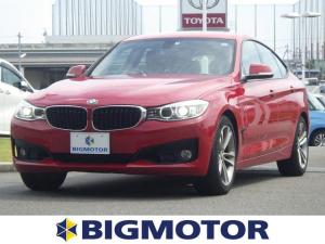 BMW 3シリーズ 320iグランツーリスモスポーツ 電動バックドア クルコン