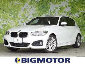 BMW 1シリーズ 118i Mスポーツ 8インチナビ アイドリングストップ