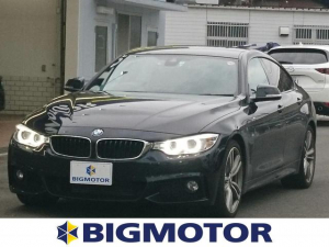 BMW 4シリーズ 435iグランクーペMスポーツ 修復歴無 ワンオーナー禁煙車