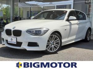 BMW 1シリーズ 116i Mスポーツ ETC・バックカメラ・プッシュスタート