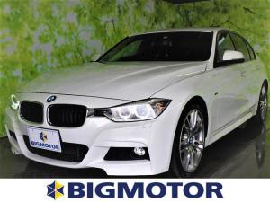 BMW 3シリーズ 320i_Mスポーツ 盗難防止システム バックモニター