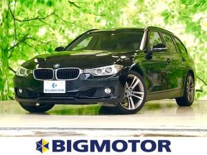 BMW 3シリーズ 320iツーリング 純正ナビ バックカメラ 盗難防止システム