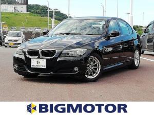 BMW 3シリーズ 320i 盗難防止装置 修復歴無 エアバッグ エアコン