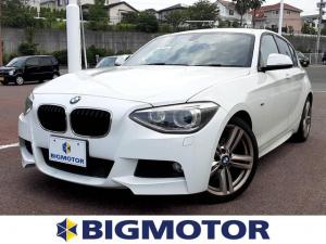 BMW 1シリーズ 120i_Mスポーツ 純正ナビ/パワーシート